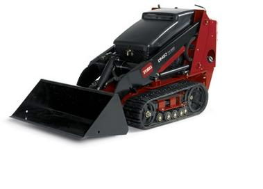 Where to find Toro TX 525 Compact Walk Behind Loader in Vancouver
